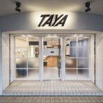 2018年6月竣工_TAYA_たまプラーザ美しが丘店-1