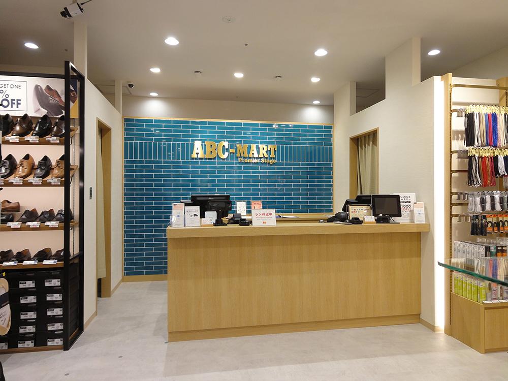 ABC Premier Stageルミネ藤沢5-mini-HP